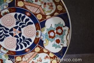 18 1/4in Diameter Oriental Plate
