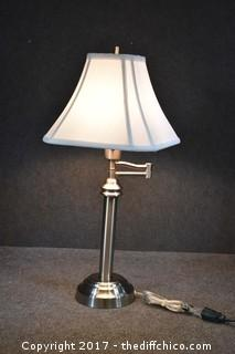Adjustable Working Lamp w/Shade