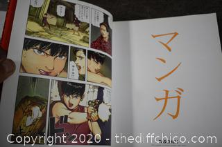 Manga Book of Comic