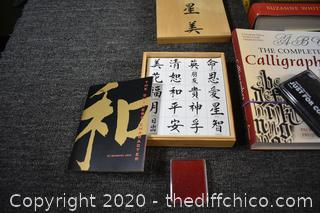 Chinese Books and More