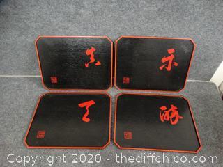 Japanese Serving Trays - Set of 4