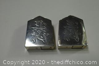 Sterling Silver 950 Salt and Pepper Shakers