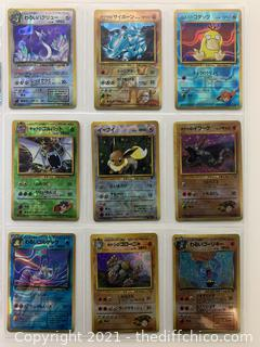 RARE 1996 POKEMON POCKET MONSTERS HOLO VENDING MACHING STICKER CARDS