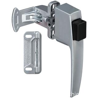 National Hardware N178-400 V1326 Pushbutton Latches - Qty 3 (J19)