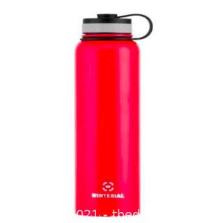 Winterial 40oz Stainless Steel Water Bottle - Red (J86)