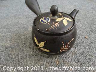 Small Pot With Lid