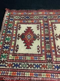 PERSIAN PRAYER RUG!  BEAUTIFUL