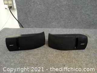 "2 Bose Speakers 12 1/2"" x 10 1/2"" x8 3/4"""