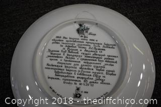 5 Russian Collector Plates