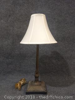 "Working Lamp - 22"" Tall"