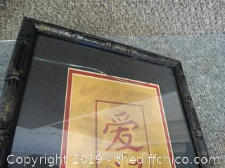 Oriental Framed Sayings