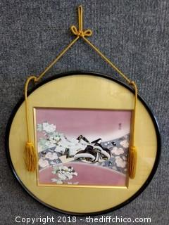 Asian Print Hanging Frame 18""