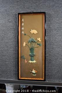 Oriental Style 2D Wall Hanging-needs repair