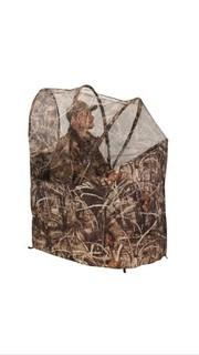 Elkton Outdoros Foldable Duck Blind Chair (J101)