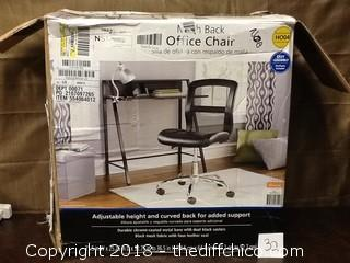 new open box office chair